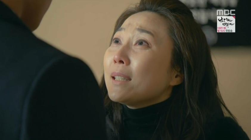 pride and prejudice kim na woon final