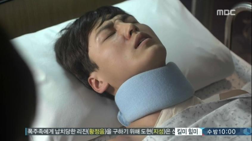 pride and prejudice lee tae hwan 1 final