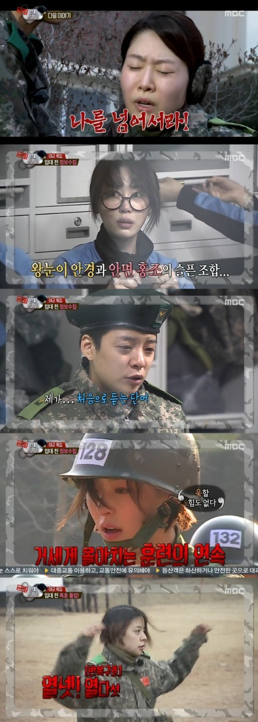 real men female soldier 2