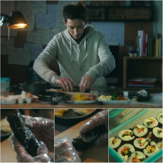 Valid Love Lee Soo Hyuk gimbab rice rolls