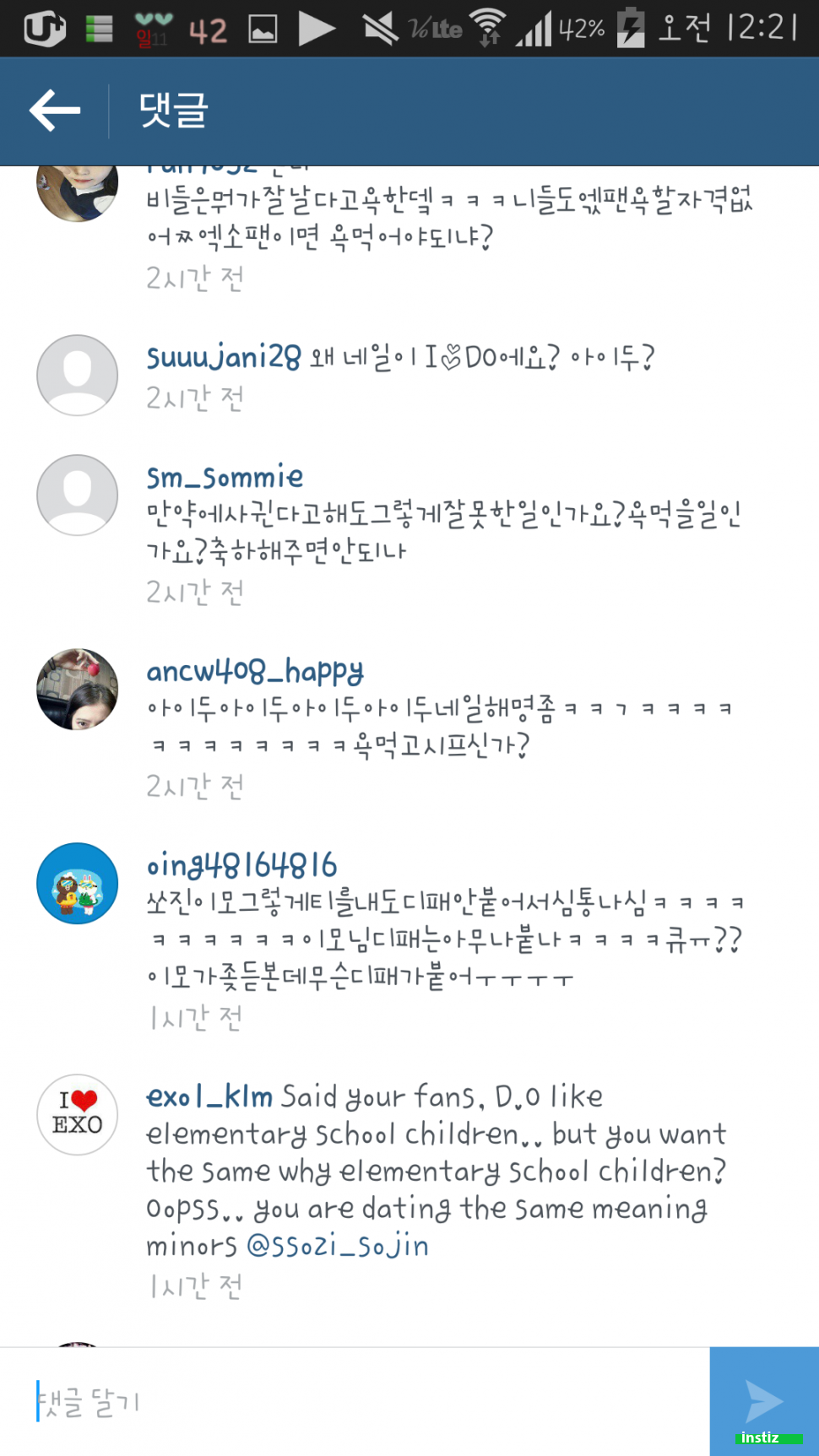 sojin do comments