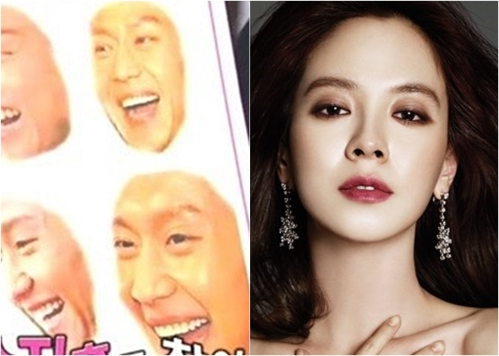 Han hyo joo surprises song ji hyo dating