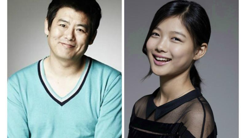 Choi Jin Hyuk Baek Jin Hee Hookup