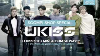u-kiss_article-banner