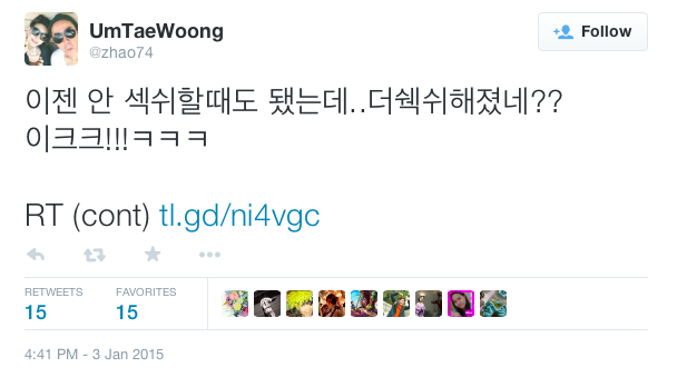 uhm tae woong twitter