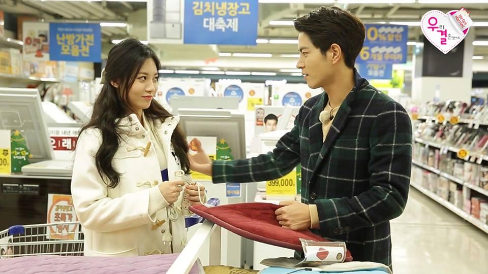 we got married yura hong jong hyun