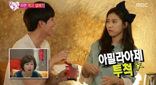 wgm song jae rim kim so eun