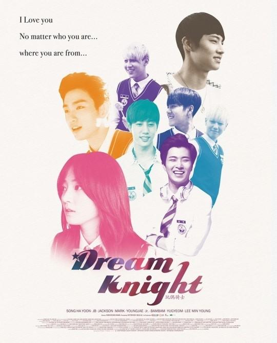 DreamKnight