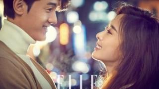 Lee Gi Woo and Lee Chung Ah featured