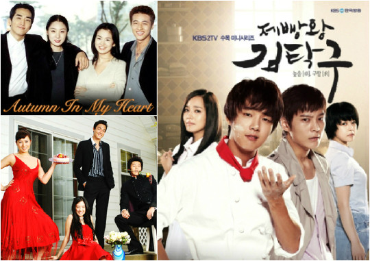 Old kdramas collage