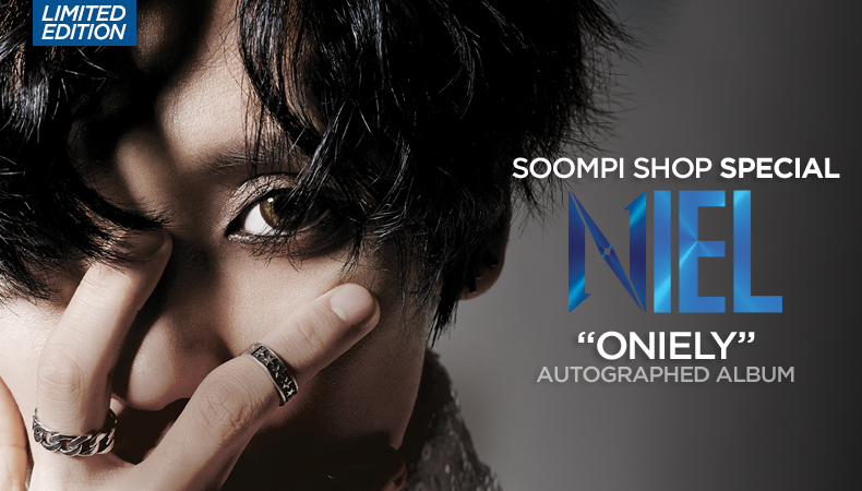 Soompi_Shop_Niel_Article_Banner
