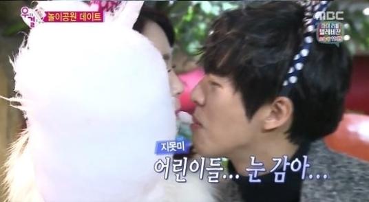 cotten candy kiss 2