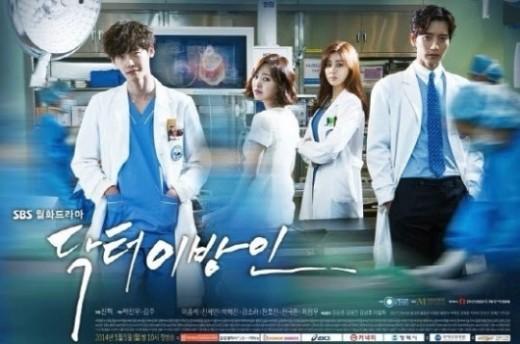 doctor stranger poster