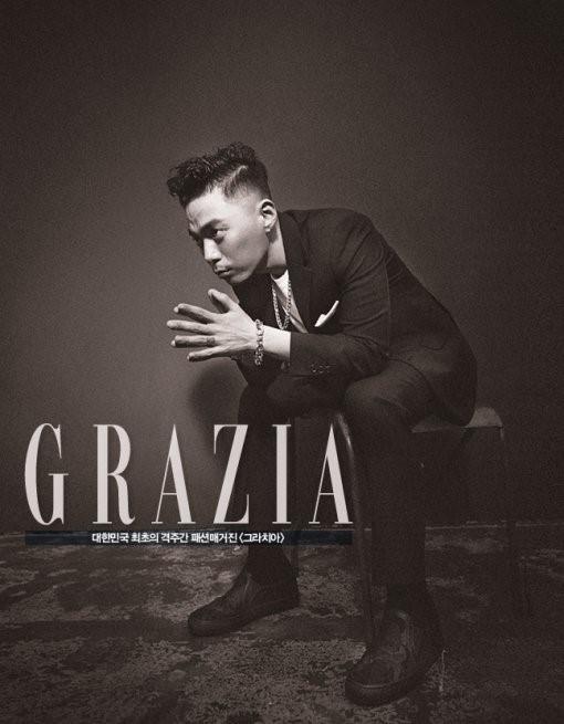 g-soul grazia 03