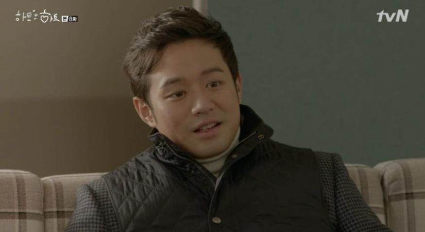 heart to heart chun jung myung final