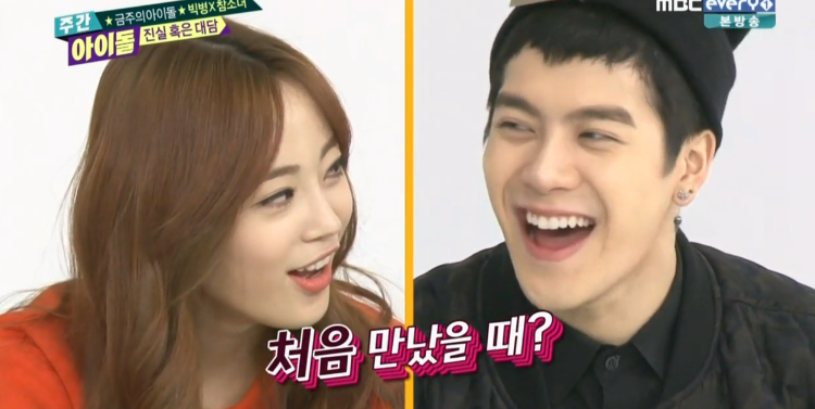 jackson and youngji relationship 2015