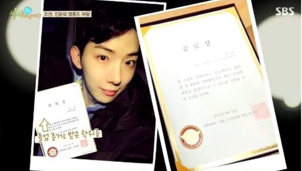 jokwon honor student