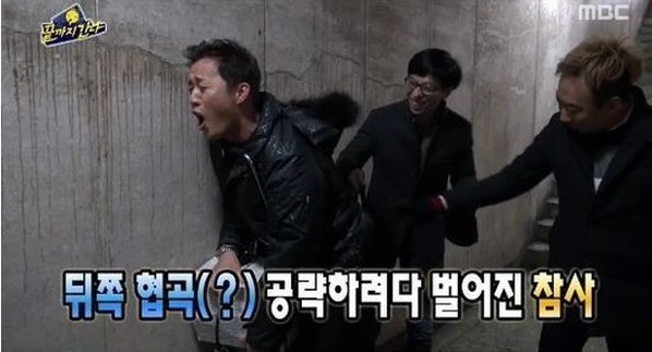 jung joon ha underwear 2