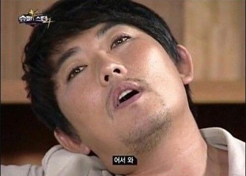 lee seung chul pose