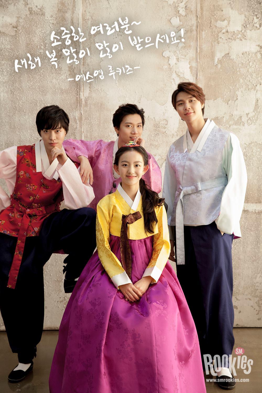 lunar hanbok smrookies