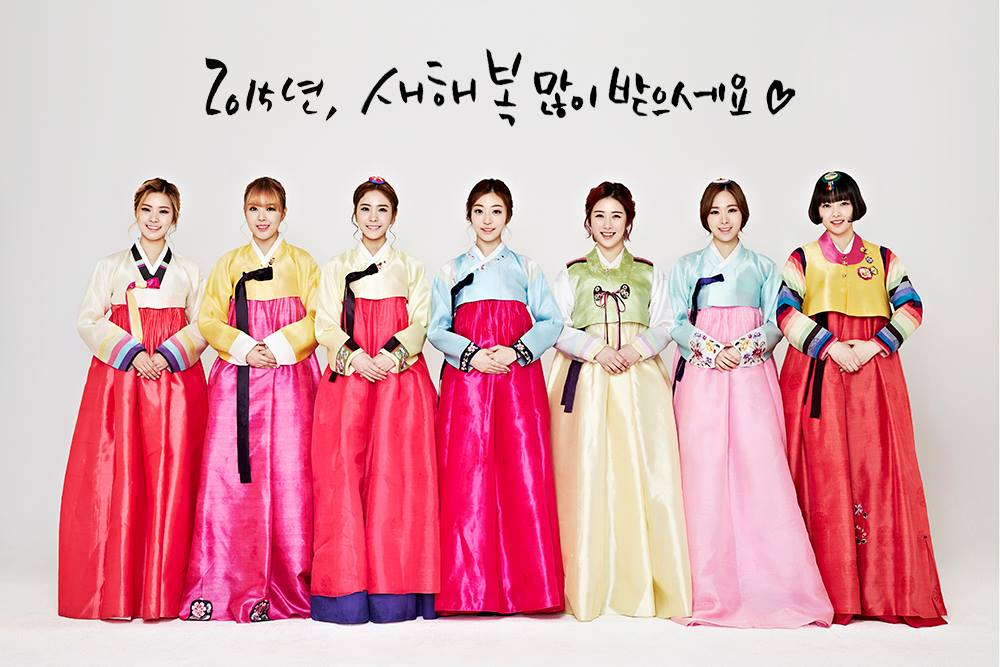 lunar hanbok sonamoo 3