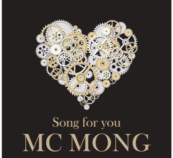 mc mong song for you