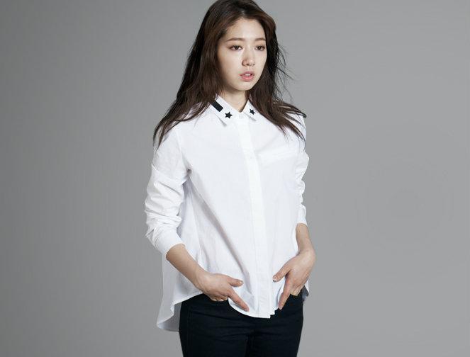 park shin hye 1