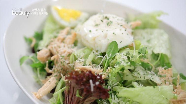 salad_getitbeauty