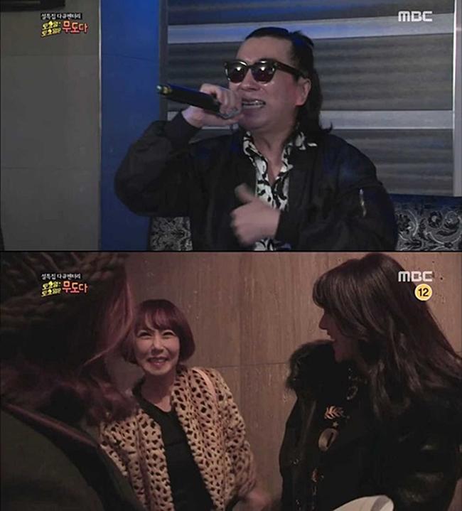 shoo kim jung nam