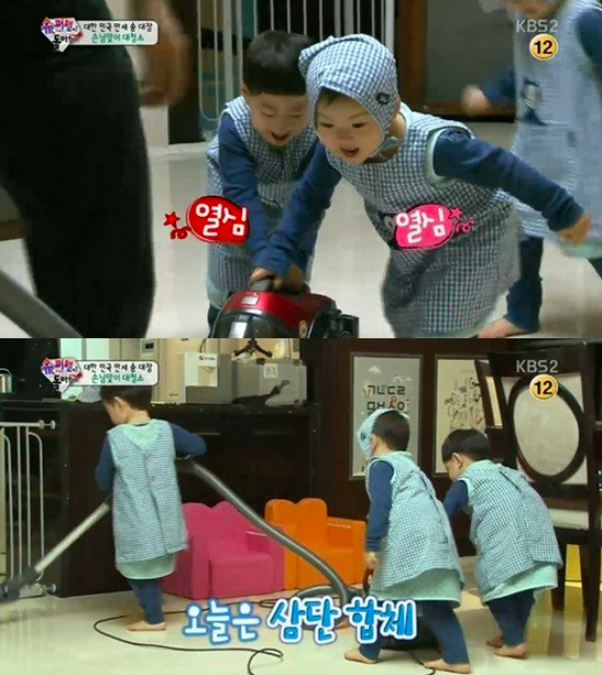 song triplets cleaning