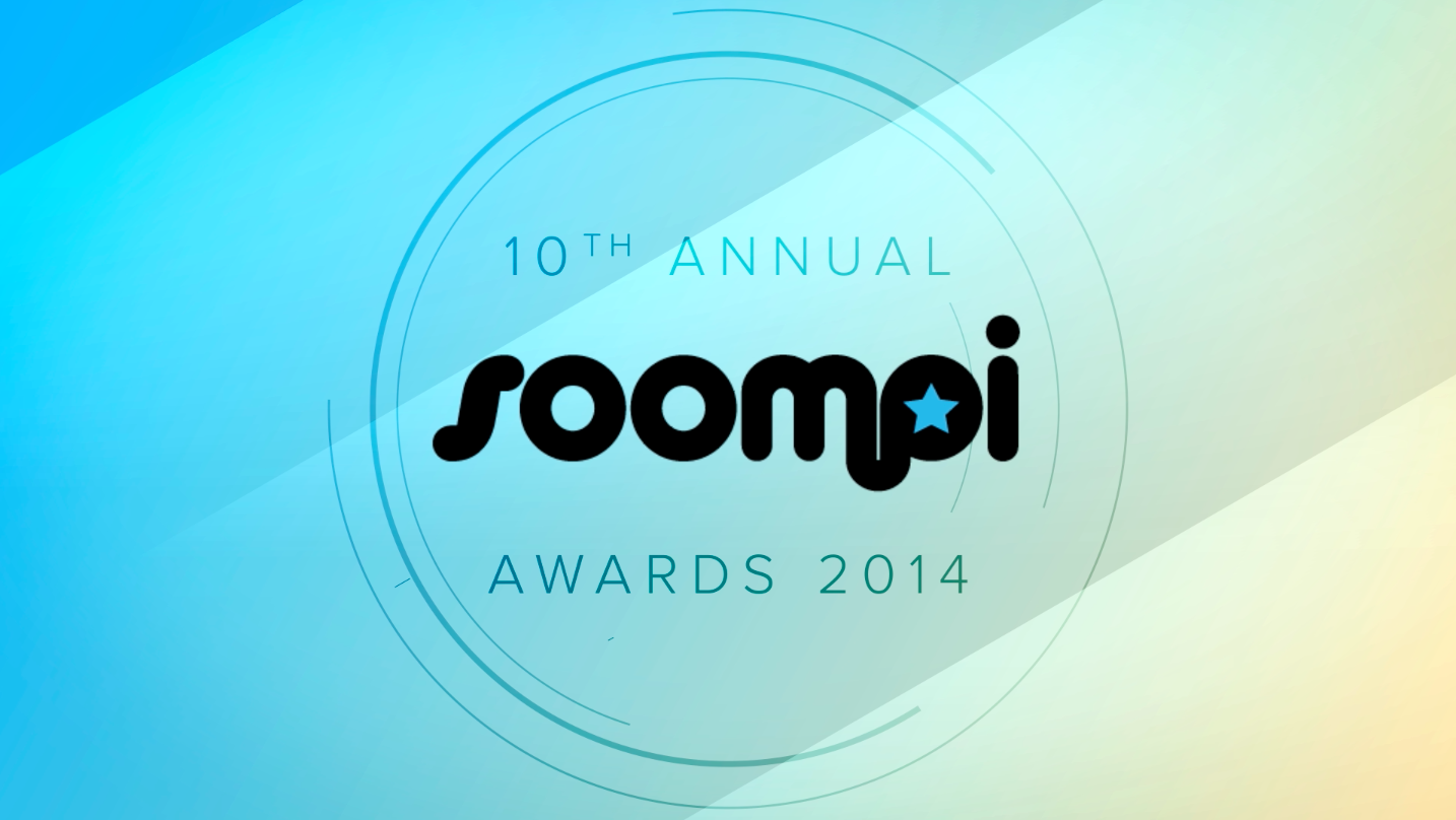 soompi-awards-2014-results