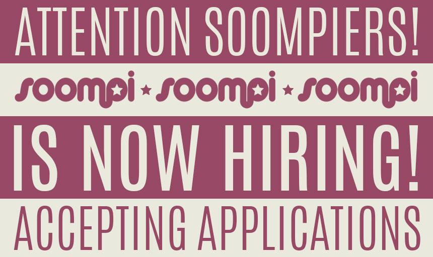 soompi-hiring