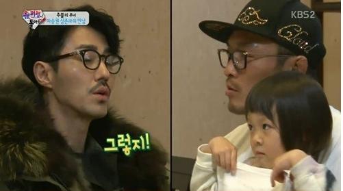 superman returns cha seung won 3