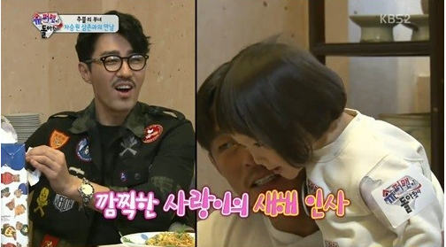 superman returns cha seung won