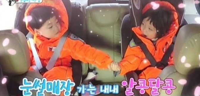 superman returns sarang manse 1