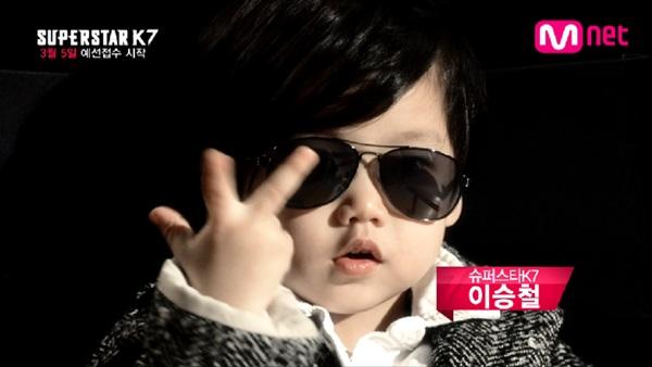 superstar k7 little lee seung chul