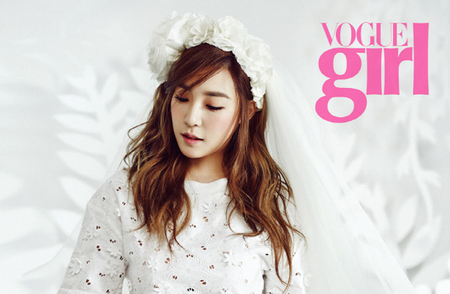 tiffany vogue girl feat