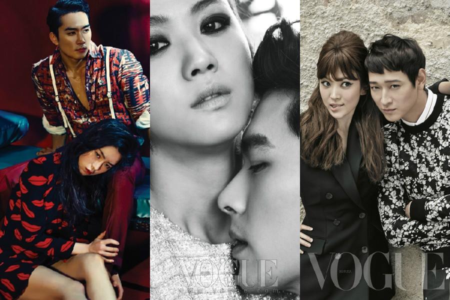 vogue best couples