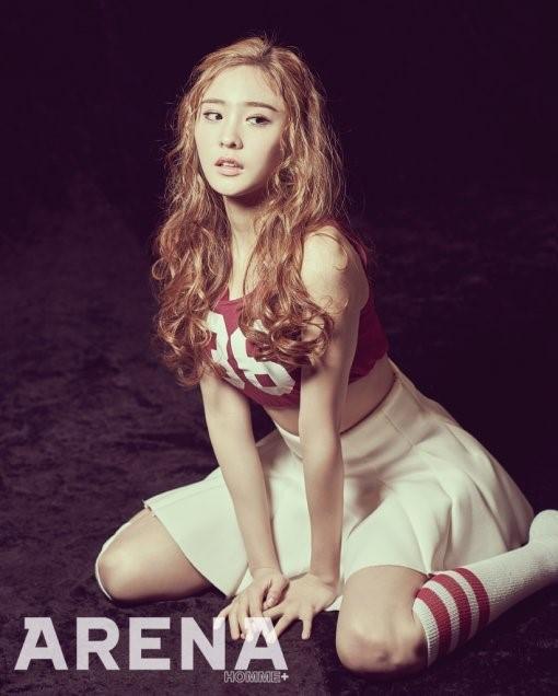 w magazine nahyun