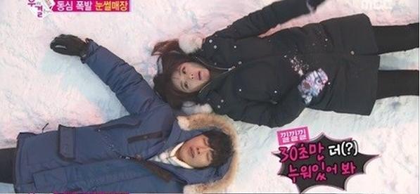 wgm sledding date 2