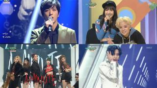 yonghwa win musicbank 021315