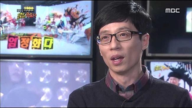 yoo jae suk1