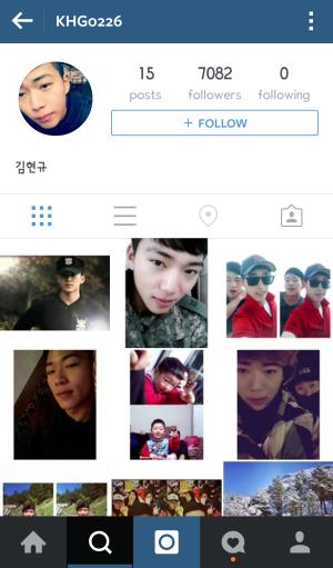 amber ideal type profile Kim Hyun Gyu