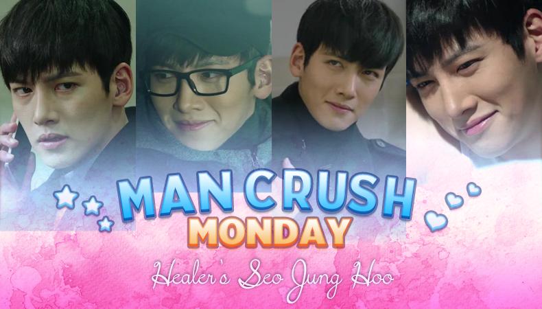 MCM_Seo Jung Hoo_Feature