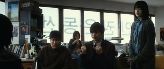 MCM_Silenced_Kang In Ho_Observant