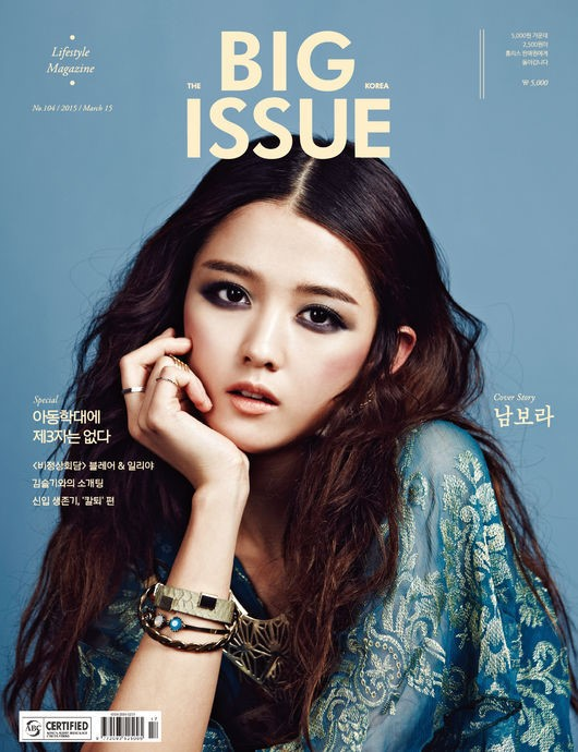 Nam Bo Ra for Big Issue