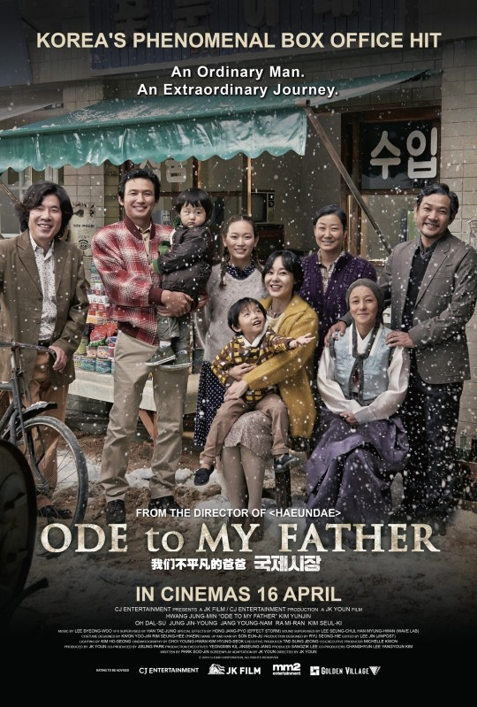 ODE TO MY FATHER Movie Poster Singapore