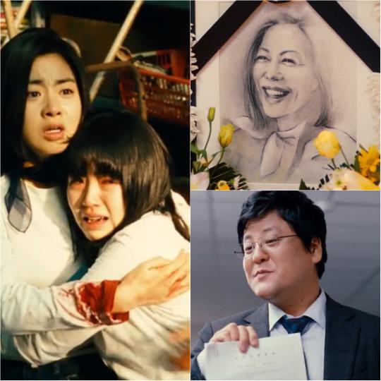 WCW_Ha Chun Hwa_Friend