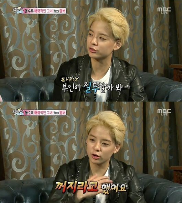amber f(x) section tv