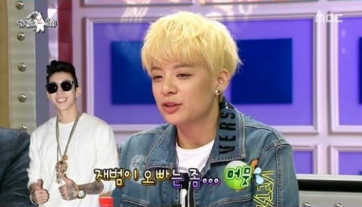 amber's ideal type